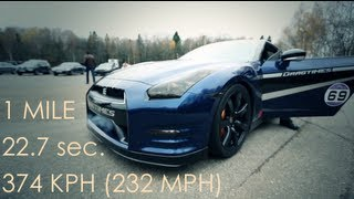 Nissan GT-R AMS Alpha 12+: 374 kph (232 mph), 0-300 kph @ 12.8 sec.