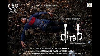 dirab|Rabih Muhammed|Best Short Film Award in Ankur 2k19 competition|Sustainable living