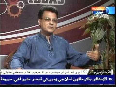ayaz latif palijo interview awami tahreek sindh tv amir memon 2009 p-2/4