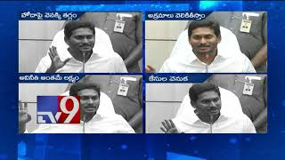 Chandrababu mislead people after lot of planning, says Jagan