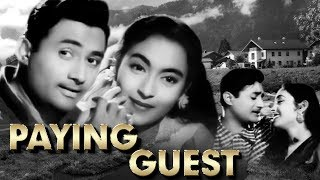Old Hindi Movie | Paying Guest | Showreel | Dev Anand | Nutan | Old Bollywood Movie.
