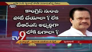 Political Mirchi: Masala News From Telugu States || 09-02-2019 - TV9
