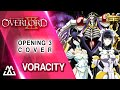 Overlord 3 Opening Voracity Cover mp3