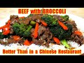How to Make BEST EVER Beef with Broccoli - Chinese Food Recipe