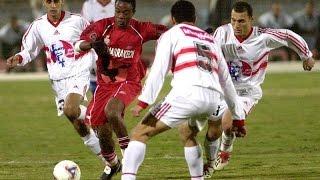 اهداف الزمالك والوداد البيضاوي المغربي  3 - 1 - السوبر الافريقي  - 2003 عبد الواحد و حازم امام وحليم