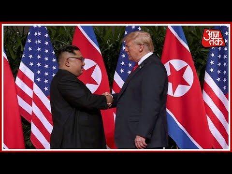 Kim Jong-un और Donald Trump ने मिलाया हाथ.. क्या दिल मिलेंगे?