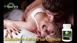 Sikander e Azam Plus Capsule