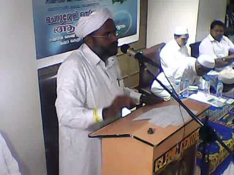 Makkah Islamic Center - Anamangad Muhammed Kutty Faizi  .. By  Kkjaleel video