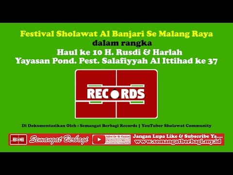 Iqsas Al Mukhtar feat Ar Roudloh - FesBan Al Ittihad 2016