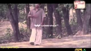 Amar Vago Boro Ajob Bapparaz Film Sontan Jokhon Shotru Full HD