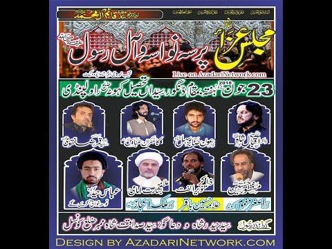Live Majlis 24 June 2018 Dangor Syedan Kahuta