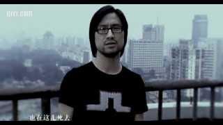 Chuyện Tình Bắc Kinh - Uông Phong (Beijing Beijing - Wang Feng)