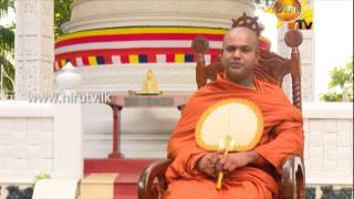 Hiru Abhiwandana - Poya Day Daham Discussion - Madirigiriye Siddhartha Thero - 1st July 2015