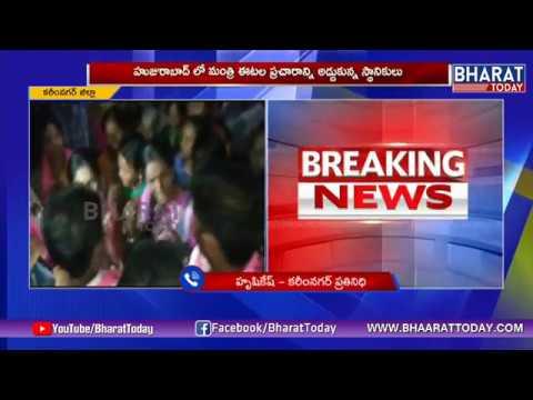 Voters Shock To Etela Rajender   TRS  Bharat Today