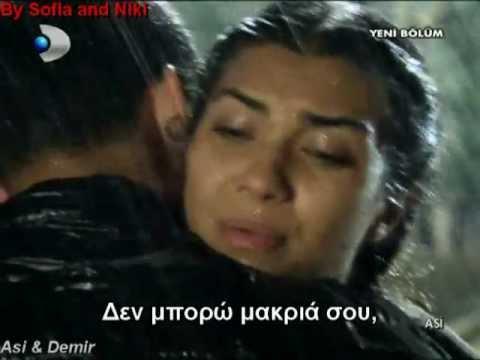 Asi & Demir - Asla Vazgeçemem (greek Lyrics) video