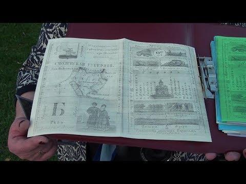 Десна-ТВ: День за днём от 27.09.2017