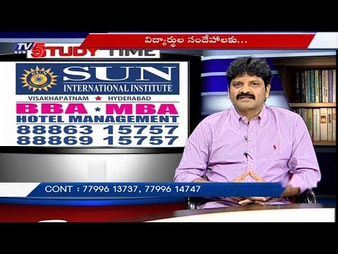 Advantages Of Hotel Management course In Sun International Institute | Study Time | TV5 News