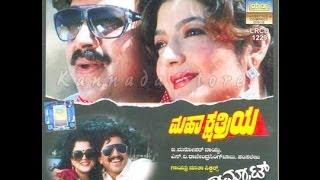 Full Kannada Movie | Samrat  | Vishnuvardhan, Sowmy Kulakarni, Vajramuni.