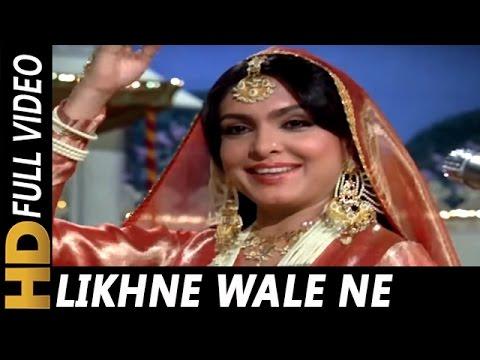 Likhne Wale Ne Likh Daale | Lata Mangeshkar, Suresh Wadkar | Arpan 1983 Songs | Jeetendra, Reena Roy thumbnail