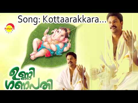 Kottarakkara - Unni Ganapathi video