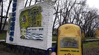 CHERNOBYL  2018 -  32 years after nuclear disaster