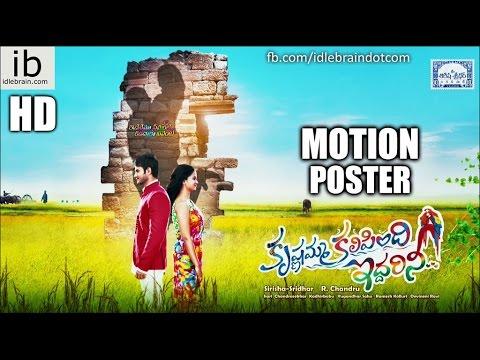 Krishnamma Kalipindi Iddarinee Motion poster
