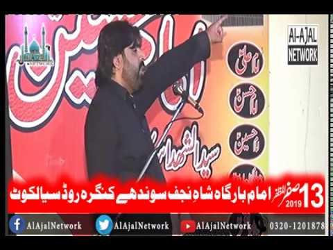 Zakir Rizwan Abbas Qayamat 13 safar 2019 sondhay Kingra Road Sialkot