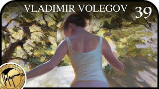 "VLADIMIR VOLEGOV ""Woman in the dunes"""