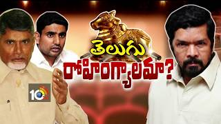 Debate on Posani Krishna Comments on Nandi Awards