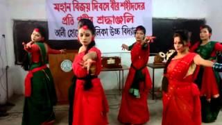 Jole utho bangladesh (Ali hossen girls school)