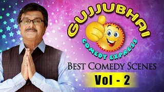 Gujjubhai Comedy Express Vol. 2 :Siddharth Randeria's Best Comedy Scenes Compilation