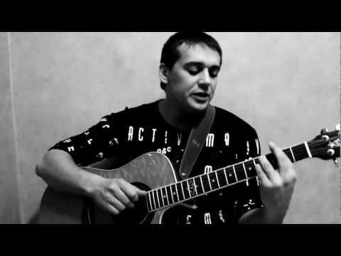Олег Хожай - Спрятаться в наш дом под одеялом (Live)