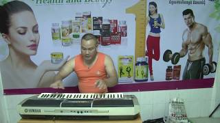 How To Make Style Khmer For Organ  Yamaha