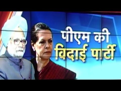 Manmohan Singh's last day at the 'Office'