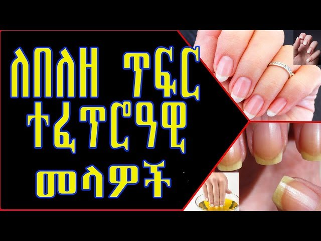 Home Remedies For The Healthiest Nails