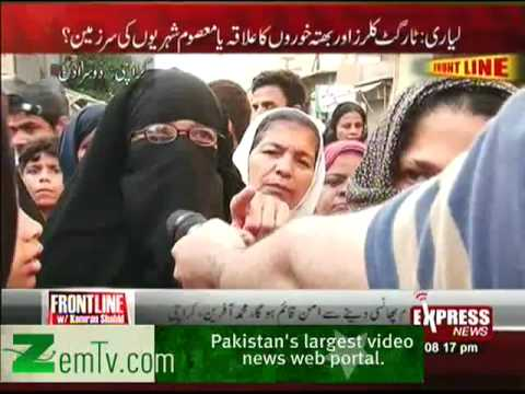 Lyari Baloch People Telling For MQM And Chaudry Aslam Terrorism in Karachi