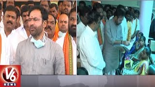 BJP Leader Kishan Reddy Accuses TRS Govt Over Lack Of Facilities At Govt Hospitals