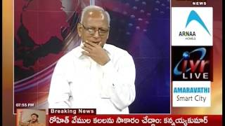 Editors Time Discussion With Chief Editor IVR Part 05    23-03-2016    Mahaa News
