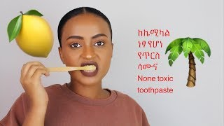 Homemade toothpaste - None toxic  toothpaste (Beauty  By Kidest)