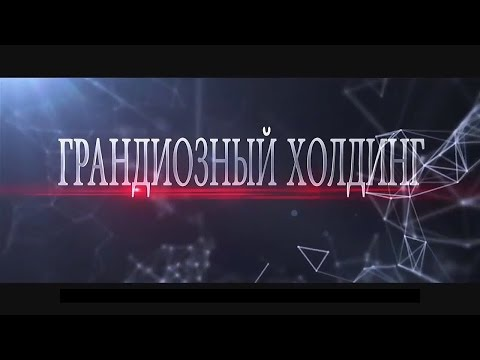 #СКОРО уже СКОРО! Новый PLATINCOIN #cripto