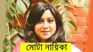Shabnur Bangladeshi film actress |  Shabnur  photo shoot latest 2017