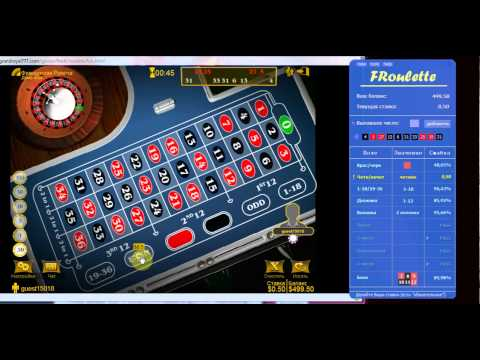При тесте использовалось казино Grandroyal777.com - Программу FRoulette мож