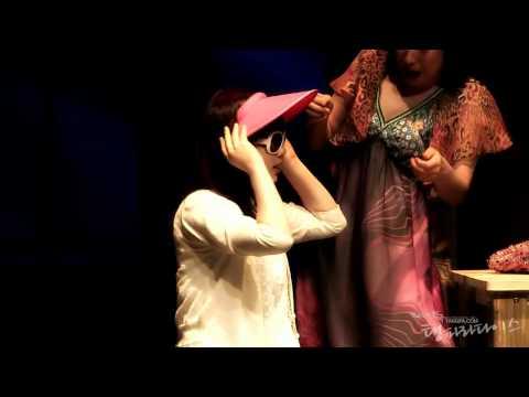 SNSD Taeyeon - Good-bye Days