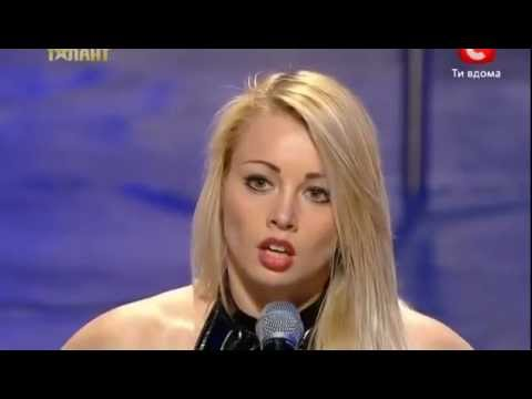 Ukraine Got Talent - Strip Dance. Incredible Performance video