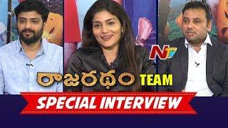 Rajaratham Movie Funny Interview | Nirup Bhandari | Avanthika | Rana