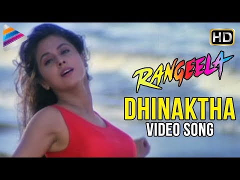 Rangeli(Rangeela) Full Songs  Dhinaktha HD Song  Aamir Khan & Urmila Mathonkar
