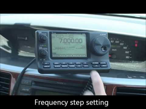 ICOM IC-7100 Vehicle Operation