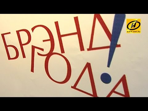 Телеканал ОНТ -- обладатель премии «Брэнд года-2014»