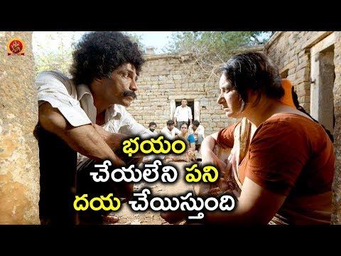 భయం చేయలేని పని దయ చేయిస్తుంది - 2018 Telugu Movie Scenes - Dandupalyam 3 Movie