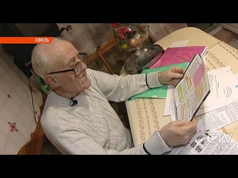 РАСЧЕТЫ В ЖИРОВКАХ ОБМАНЫВАЮТ? Житель Гомеля 10 лет анализирует свои квитанции
